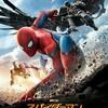 赤いパーカーの少年『スパイダーマン ホームカミング』☆☆+