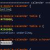 【SublimeText】HTMLやCSSの色(カラーコード)をソースコードに色付け補完するパッケージ!ColorHighlighter