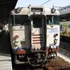 特急「つやま」で誕生日に誕生寺駅へ行く。