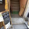 カレー番長への道 ~望郷編~ 第241回「kitchen おむすび」