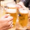 アルコールを上手に飲めむと「百薬の長」でも飲み過ぎはダメ!