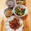 2020/05/14 今日の夕食