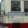 昨日の関東バスC5138号車