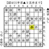 【将棋Flash】LV9の四間飛車への▲4六銀(左銀)戦法で3五歩を取らない変化でも穴があったので紹介します