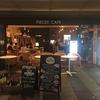 【オススメ5店】大船・戸塚・東戸塚・保土ヶ谷(神奈川)にあるビールが人気のお店