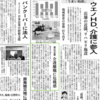 【日本経済新聞に掲載されました】介護離職リスク診断オンラインサービス