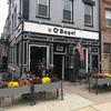 ホーボーケンのベーグル屋「O'Bagel」