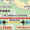嘉手納で正面衝突の危機、一つの滑走路で連続して2機の F15 が緊急着陸、そのうちの一機が北谷沖で火炎弾を投下か、しかも照会に応じない米軍