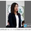 中2自殺、尼崎市長が遺族に謝罪