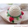 ドラえもんのひみつ道具 ビッグライトで大きくして 被りたい!! 手編みの【ハートローズ】を飾った 麦わら帽子❤