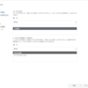 Office365 Exchange Onlineでの代理送信権限