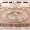 地動説は信じない?奇妙で不思議な「地球のカタチ」