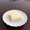 プネーで豆腐を手作り。