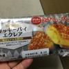 ヤマザキ クッキーパイエクレア ホイップカスタード  食べてみました
