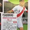 「ペルーのエース」ゲレーロにW杯に何としても出場して欲しい!