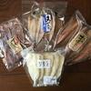 【お魚づくし】干物、フライの詰め合わせ16枚を無料で食べる方法