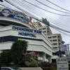 チェンマイの病院なら日本語OKな「Ram Hospital(ラーム病院)」が安心