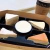 チーズガーデンのチーズケーキ♡