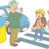 ガードレールをまたいで道路を横断する危険行為について!