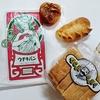 ウチキパン @元町 歴史ある日本の食パン発祥ベーカリー