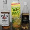 【カクテルレシピ】 自宅でカクテル 30杯目 「バーボン・バック」