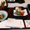 【旅館で美食♪】加賀屋の絶品なお食事☆