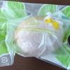 激レア!掛川駅のお土産売り場でレモンケーキを発見!