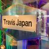 Summer Paradise2018 Travis Japan単独公演@TDC〜平成最後の夏〜