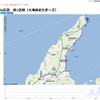 Fleche Hiroshima 2019 「俺たち、大海峡またぎ~ズ」 <第2区間:淡路島(岩屋港~洲本~西淡志知)/54km・200m>