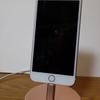 【レビュー】iPhoneとの相性抜群! Satechi アルミニウム iPhone 充電スタンド