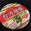 7プレミアム 台湾麺線