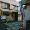 新宿区二十騎町