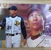 プロ野球カード記録 その11