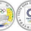 東京オリンピック・パラリンピック記念硬貨とは?購入方法は?価値についても!