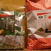 京都・普賢寺、老舗茶園が作る本気の新作お菓子2種類☆『舞妓の茶本舗 玉露ちょこおかき、抹茶いちごちょこ』