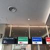 JALファーストクラスで羽田からパリへwこの素晴らしい空間に言葉は必要ないでしょうパート4
