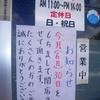 お食事処「おおみや食堂」で「みそ汁」 600円 #LocalGuides