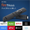 【NEW】Fire TV Stick New モデル 4月29日 入荷予定