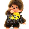 続・大人の発達心理学「人形遊び」は成人の精神に9つもの効果がある