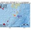 2016年10月31日 19時42分 種子島近海でM2.5の地震
