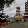 Pokémon GO Safari  ZONE in Tainan に参加しました③!  旅行2日目の朝〜イベント(DAY1)参加、相棒帰国編