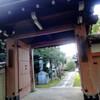 京都市街を一望できる穴場! 悲田院