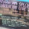 OTODAMA×@ JAM SPECIAL COLLABORATION LIVE 2017(8/18)その5