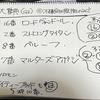 覚え書き日記『LINELIVEをやってみた!変な汗が出た!』(2017・02/18)