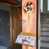 「鮨アカデミー」神楽坂にある寿司食べ放題の店。「男性3,780円」は格安ですよ!(クレジットカード可・予約可)