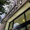 横浜市泉区 プレスト弥生台店に行ってみました