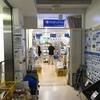京都の電気街、寺町の電子パーツ屋「マルツ 京都寺町店」