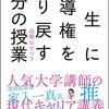 【3・4・5月】2016年読んだ本・読んでる本リスト