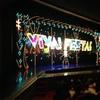 王妃の館/VIVA! FESTA! 観劇2回目