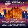 【イベント情報・9/26】ODD BRICK FESTIVAL 2021 (2021.08.13更新)